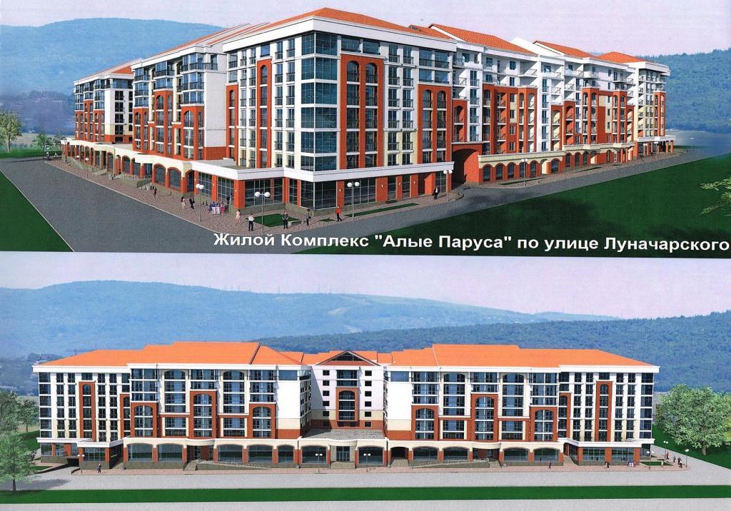ЖК Алые паруса по ул. Луначарского г. Геленджик